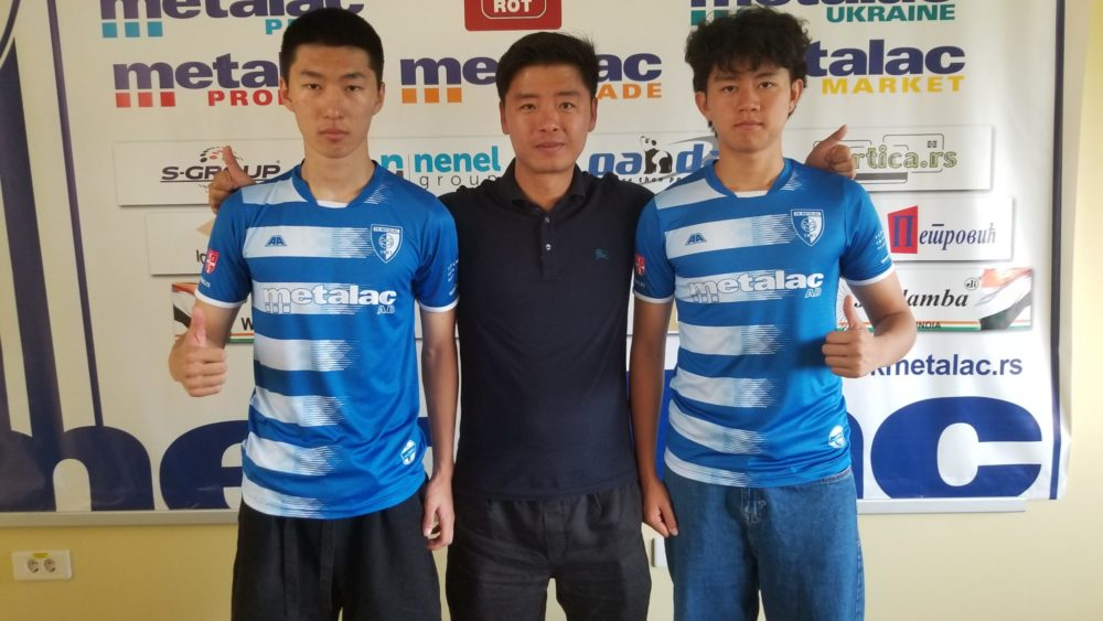 Cooperation between Chinese FA and Serbian club Metalac FC