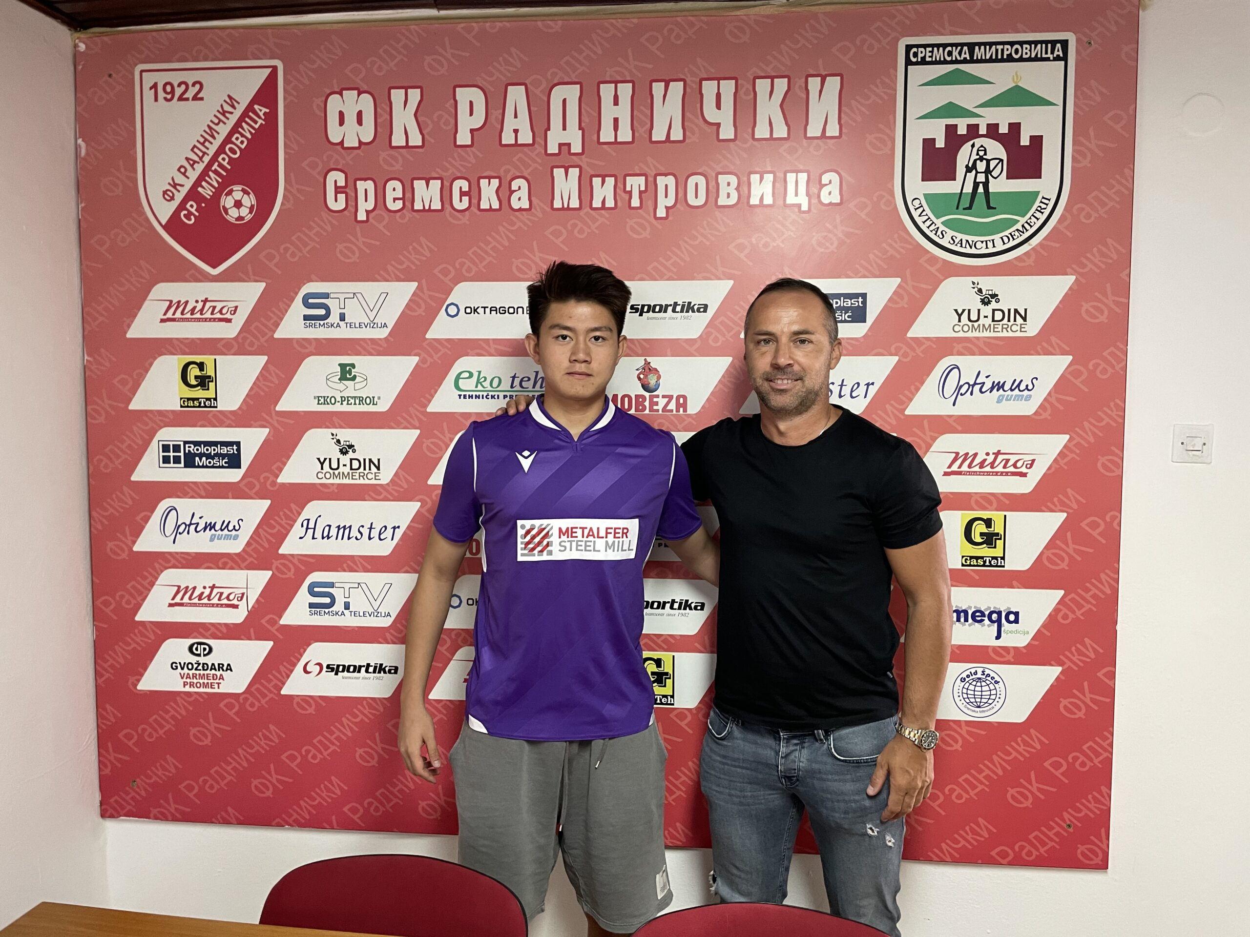 Read more about the article Li Dong signed with Radnicki Sremska Mitrovica